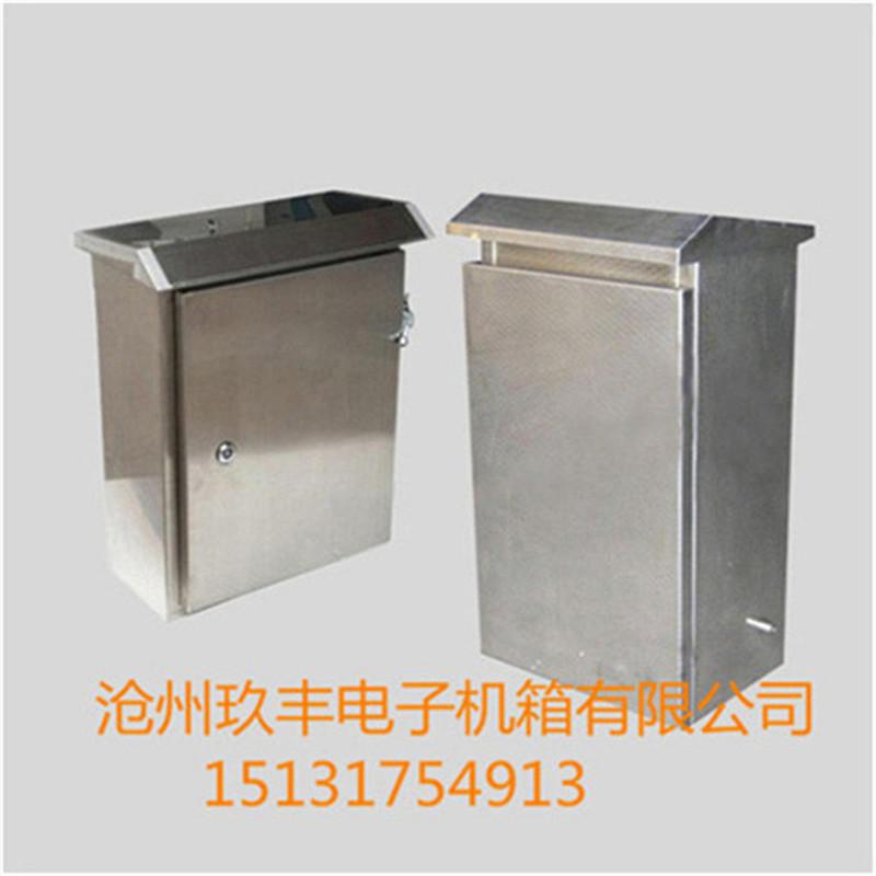 河北不锈钢展示台-实惠的机箱外壳当选沧州玖丰电子机箱