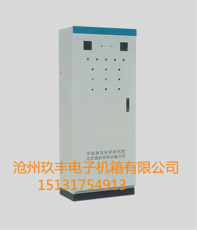 工業控制柜生產廠家|要買優良的工業控制柜就到滄州玖豐電子機箱