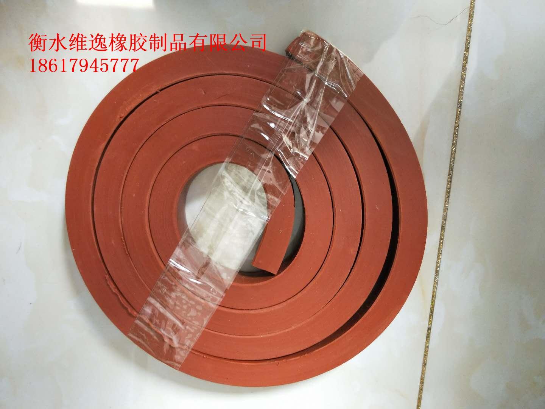 西藏PZ制品型遇水膨胀止水条厂家 想买高质量的PZ制品型遇水膨胀止水条就到维逸橡胶制品