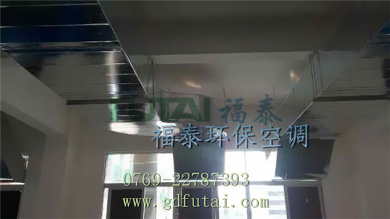 广东销量好的车间降温冷风扇_环保空调安装厂家物美价廉