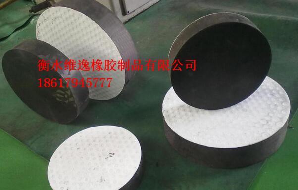 GYZF4板式橡胶支座价格,想买高质量的GYZF4板式橡胶支座就到维逸橡胶制品