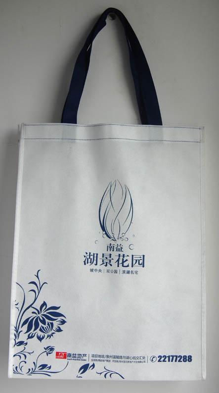 哪里有供应品质好的塑料袋|塑料袋厂家直销