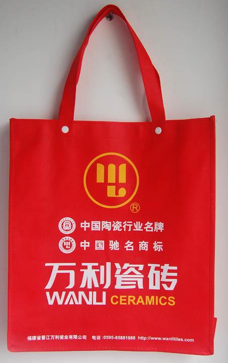 如何挑选新品环保袋-安溪环保袋厂家直销