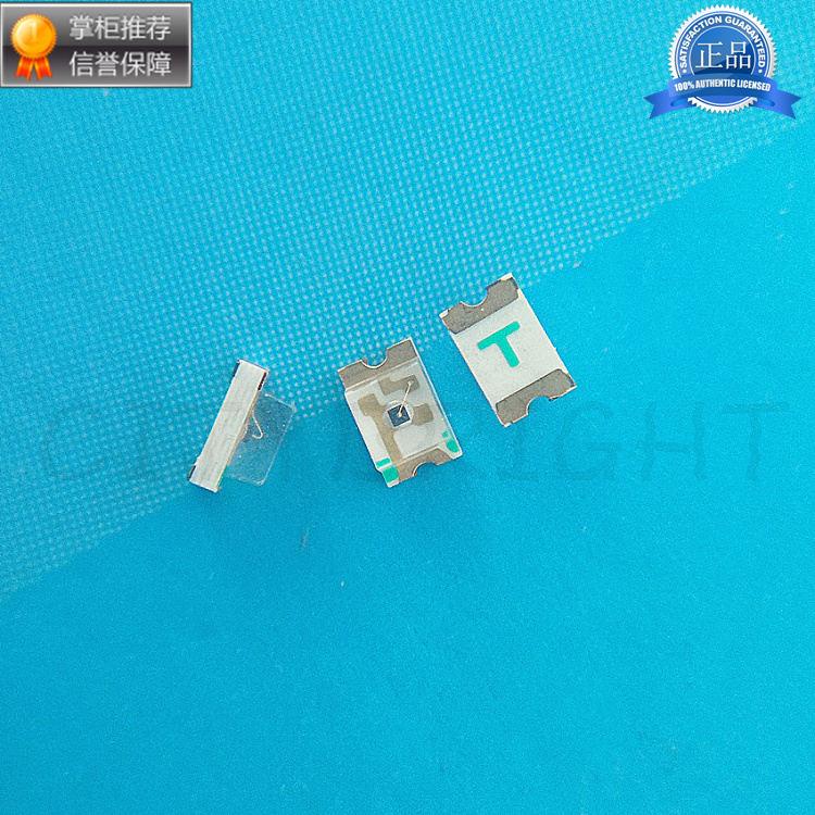 0805红外光特点介绍|出售发光二极管