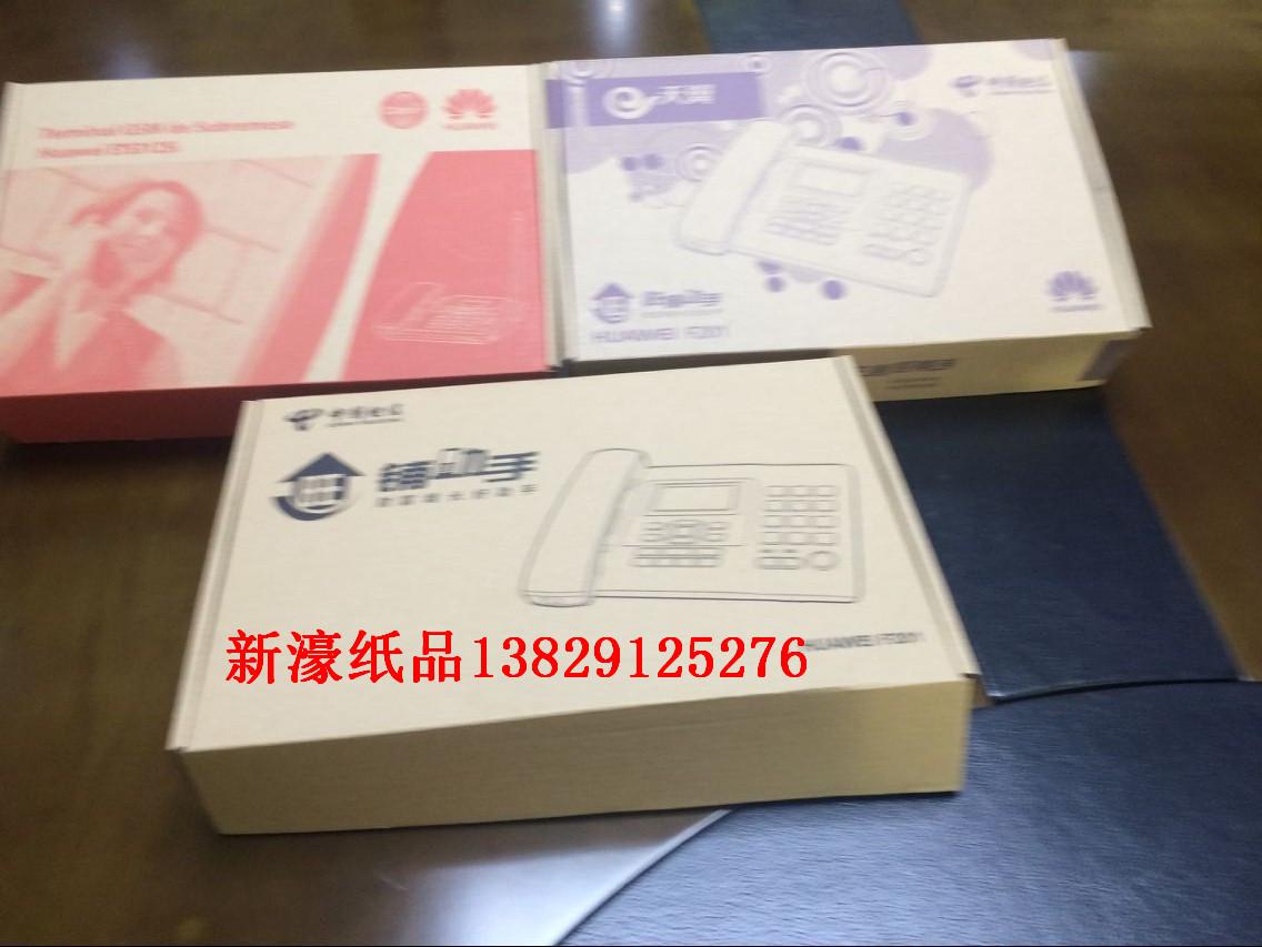 显示器纸箱价格,云浮电器纸箱生产