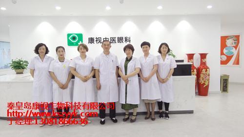 效果好的针灸治疗近视_河北专业的秦皇岛弱视治疗推荐