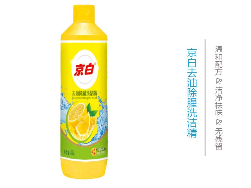 北京丰景源日化质量好的洗洁精价位 洗洁精