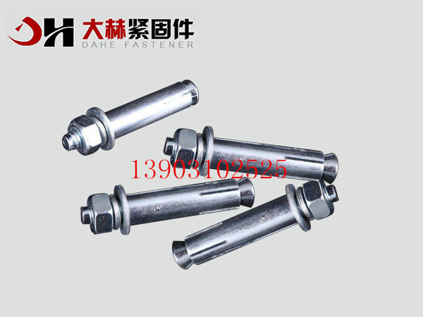 镀锌膨胀螺栓生产厂家