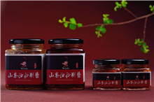 映江山wendy山茶油秘制酱-您上好的选择|好吃的wendy山茶油秘制酱