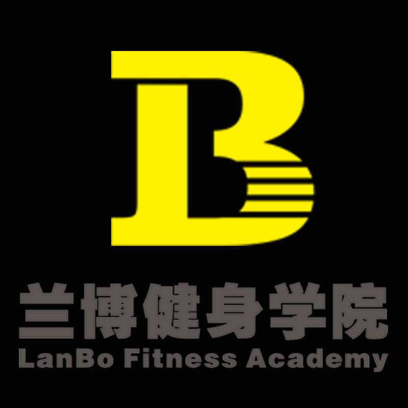 全能教练培训班费用_找健身培训就找兰博健身学院