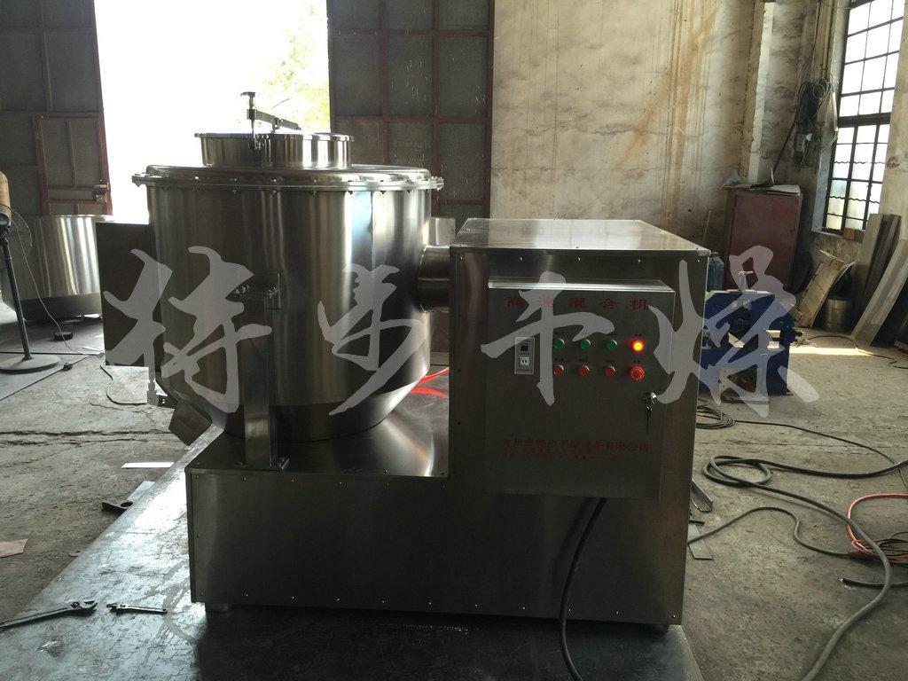 厂家直销江苏立式高速混合机-立式混合机