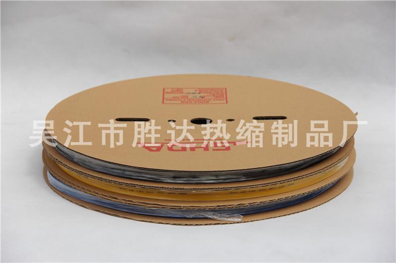 质量好的热缩管市场价格 浙江无卤环保热缩管型号