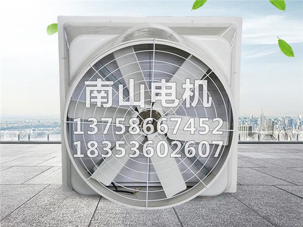 【温岭南山电机】玻璃钢风机,玻璃钢负压风机