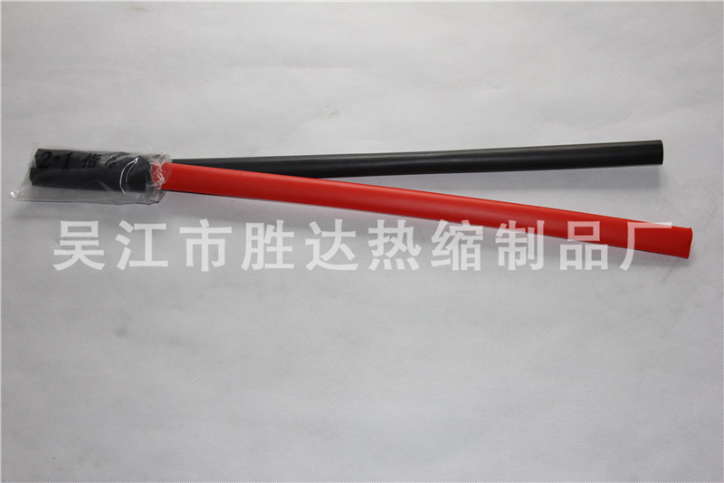 優良的電纜終端報價|二芯電纜終端價格