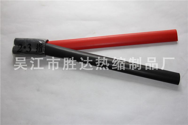 购买不错的电缆终端优选吴江胜达热缩制品 1kv二芯电缆终端规格