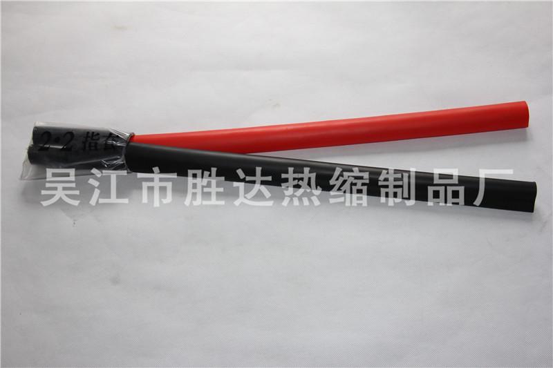 大量供应性价比高的电缆终端-杭州电缆终端