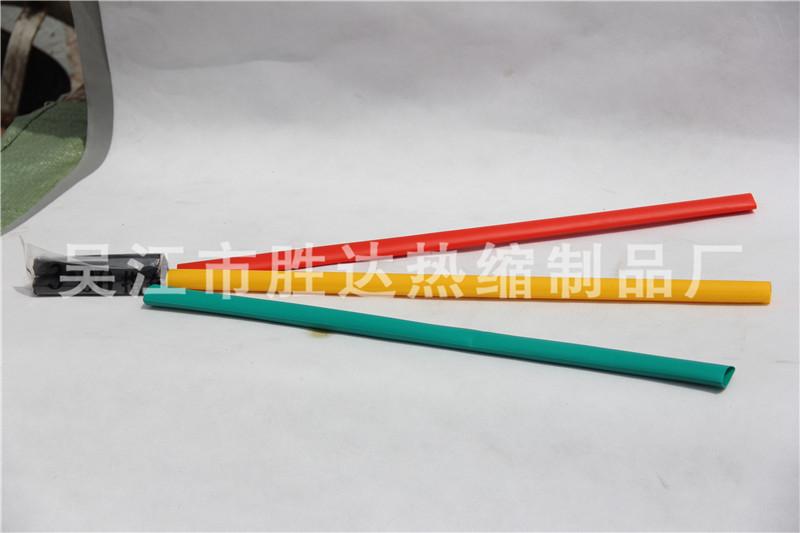 哪里有售超值的电缆终端——江苏1kv三芯电缆终端供应商