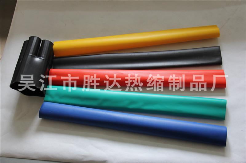 供应苏州报价合理的电缆终端|无锡1kv五芯电缆终端用途