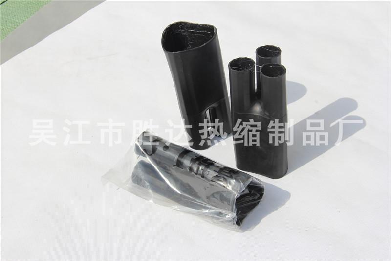 浙江电缆终端指套规格|苏州电缆指套厂家供货