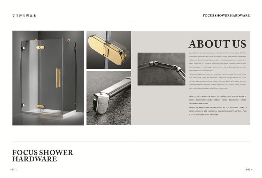海淀淋浴房,大量供应出售实惠的淋浴房