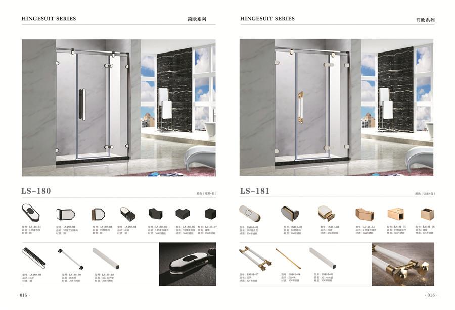 供应超值的淋浴房|汕头淋浴房