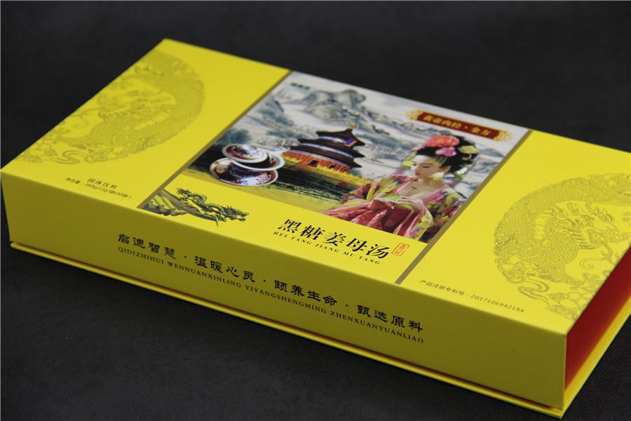 黑龙江黑糖姜母汤——供应安全放心的黑龙江黑糖姜母茶