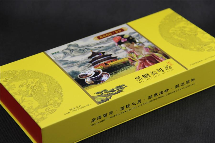 辽宁黑糖姜母茶-哪里有供应口碑好的辽宁黑糖姜母汤