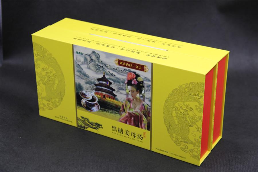 去哪找声誉好的瑾寿宫黑糖姜母汤批发商-黑糖姜母茶品牌