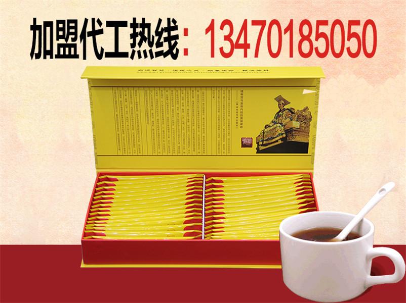 盘锦三绿食品供应口碑好的瑾寿宫黑糖姜母汤-黑糖姜母茶品牌
