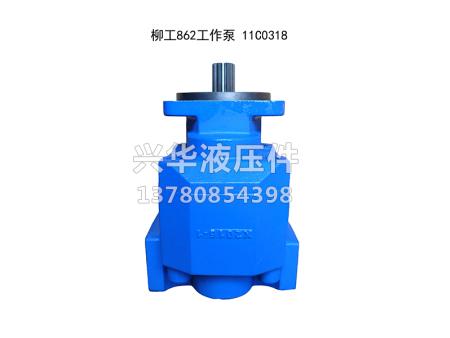 求購柳工862工作泵11C0318-哪裡有出售柳工862工作泵11C0318