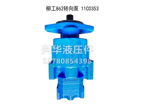 柳工双联泵供应-军工品质,潍坊柳工双联泵供应