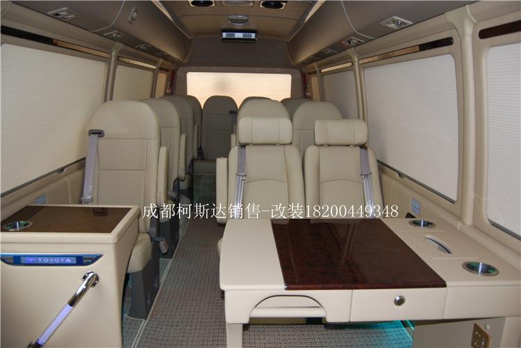 成都畅享行汽车是专业的考斯特改装公司_重庆哪里有丰田柯斯达店