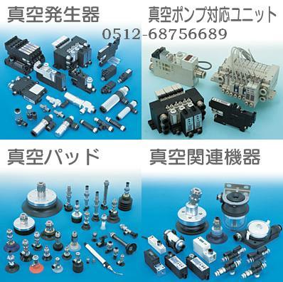 苏州真空发生器厂家推荐――中国PISCO VG型真空发生器