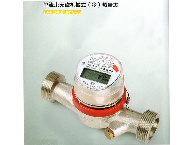甘肃进口热量表哪家好-兰州万吉能源提供质量良好的热量表