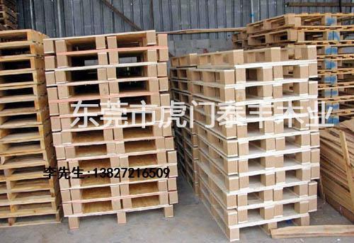 广东优惠的卡板销售——中山木卡板