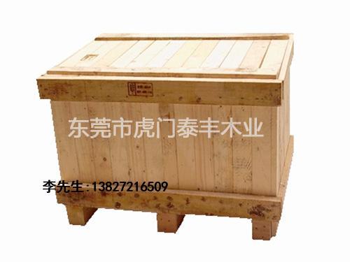 寮步木箱批发,大量出售木箱