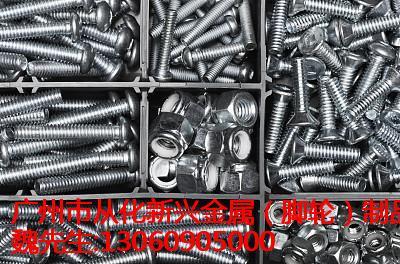 镀铬-广东高水平的电镀加工