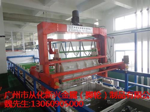 增城不锈钢电镀加工|名声好的电镀加工服务服务商当属广州市从化新兴金属