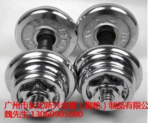 广东精密电镀-广东可靠的电镀加工公司