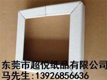 广州啤盒批发|个性瓦楞纸箱订做