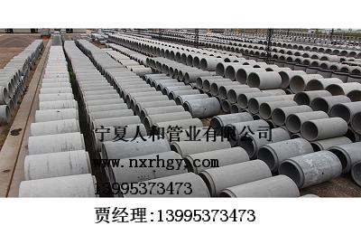 甘肃顶管,宁夏哪里有供应价格合理的顶管