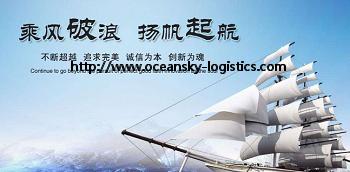 越南货运服务公司哪家口碑好 推荐深圳空运