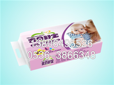 婴儿尿片贴牌