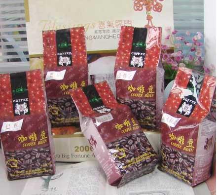 福州咖啡磨豆機_可信賴的奶茶原料批發商