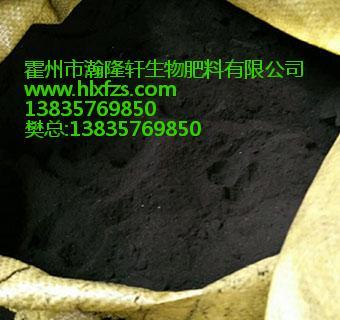 临汾价格合理的腐植酸原粉供应,优质的腐植酸原粉