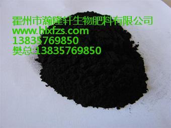 腐植酸原粉市场行情资讯——供销腐植酸原粉