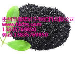 河南腐植酸钾 瀚隆轩生物肥料划算的腐植酸钾供应
