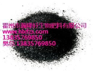 长期供应腐植酸钾颗粒,腐植酸钾颗粒是优质的