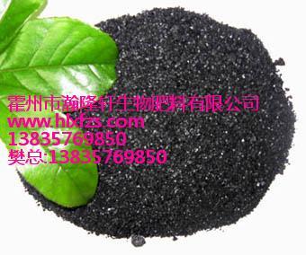 临汾专业的腐植酸钾提供商-甲壳素 腐植酸钾 山东