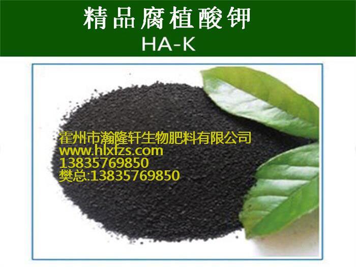 临汾腐植酸钾报价-温州腐植酸钾